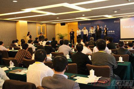 2009年微软中国区嵌入式合作伙伴峰会现场