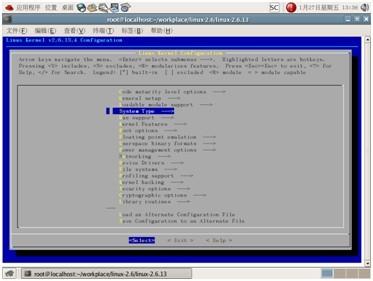 嵌入式linux内核如何编译